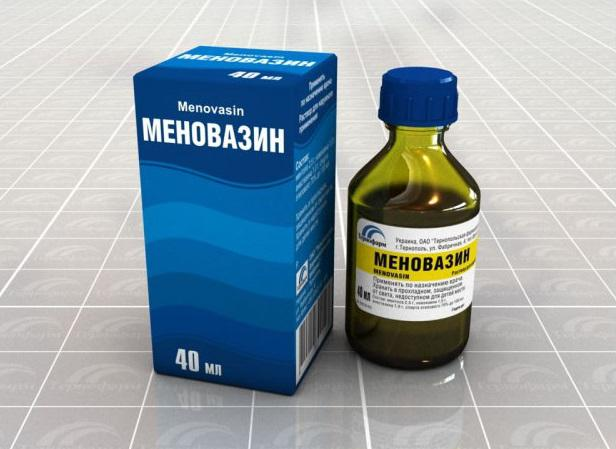 меновазин мазь при беременности