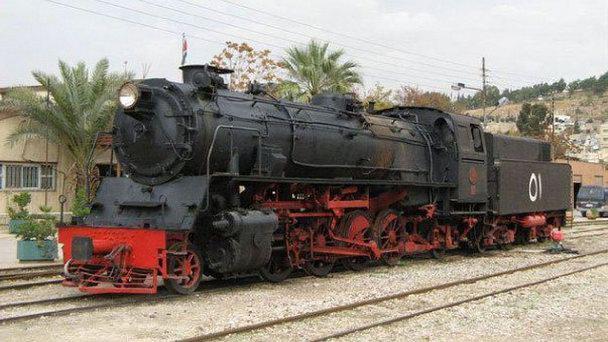 сирия достопримечательности железнодорожный музей