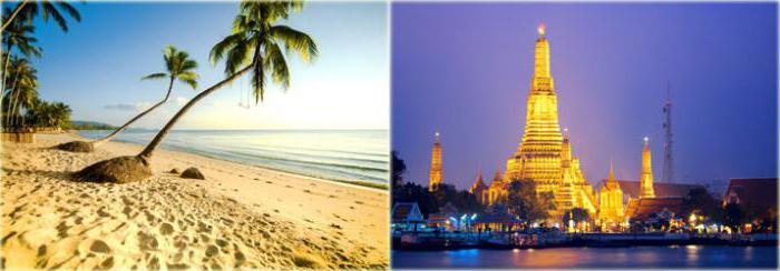 туры в таиланд март