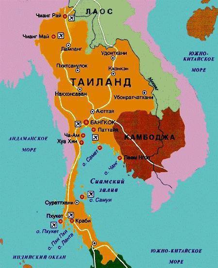 в таиланд в марте