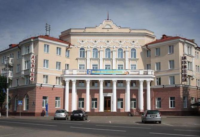 гостиница двина полоцк отзывы