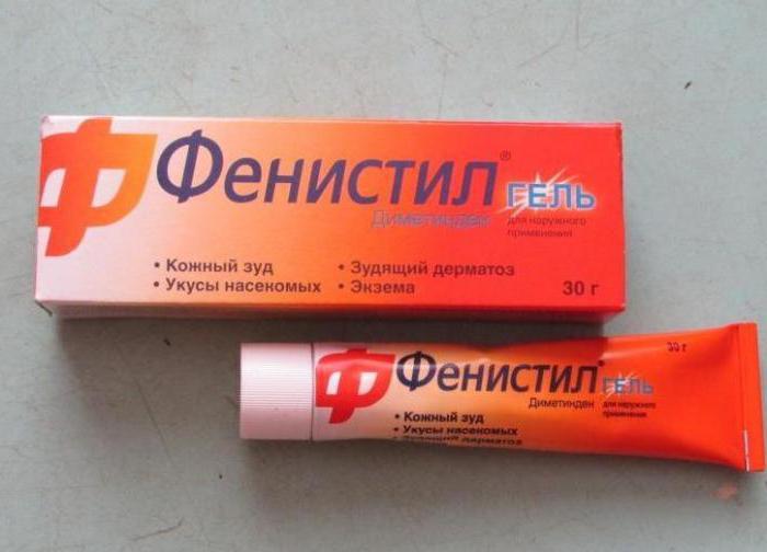 http://fb.ru/misc/i/gallery/12260/2045186.jpg