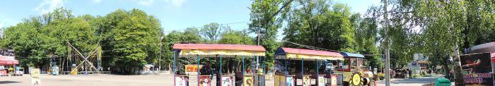 зоопарк ставрополь парк победы