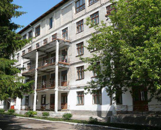 санатории серноводска самарской области