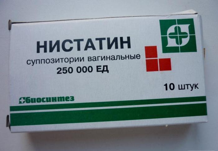 Нистатин аналоги