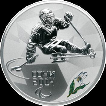 Монеты Сочи. Олимпийские монеты Сочи - 25 рублей