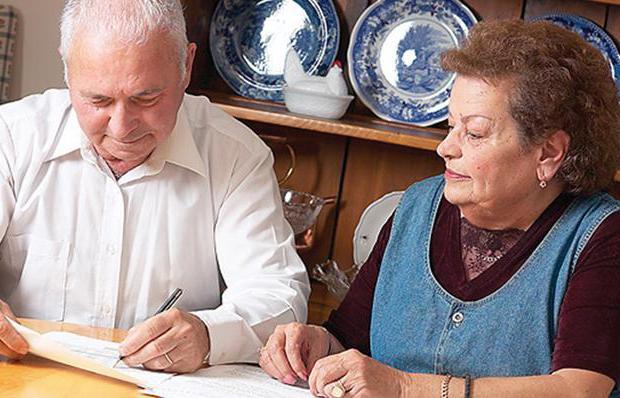 Размер страховой базовой части пенсии