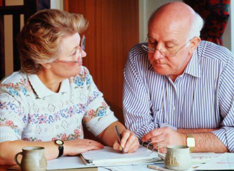 Переводить ли накопительную часть пенсии