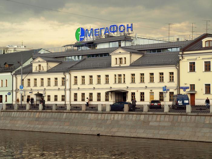 работа в москве оператор по приему заказов