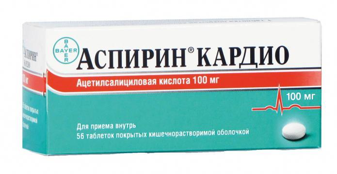 Лучшие препараты для разжижения крови