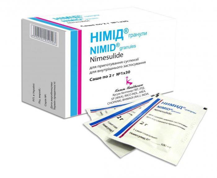 таблетки для печени для похудения