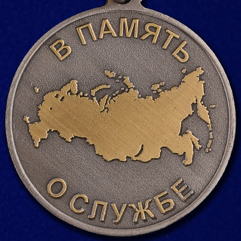 Reverse of a medal of a veteran of the RF Armed Forces