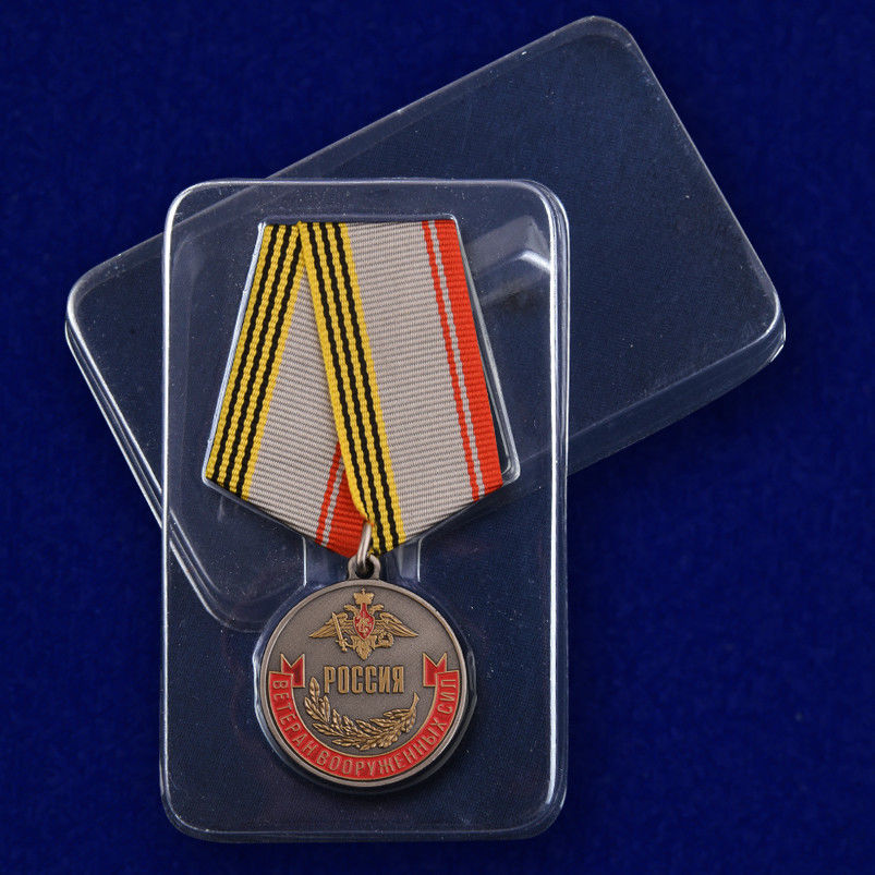 Appearance of a possible copy of the medal of a veteran of the RF Armed Forces at online auctions