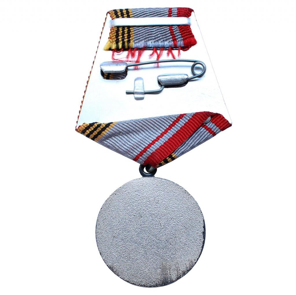 The flip side of the Veteran of the Sun medal recognized in the USSR