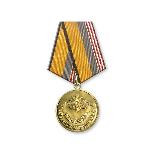 Life-size Veteran Medal of Russia Medal
