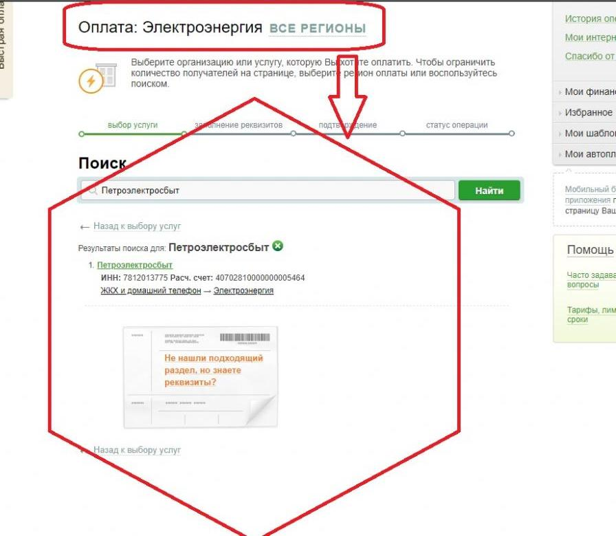 Расшифровка через сколько заработает интернет после оплаты букмекерская онлайн сергей