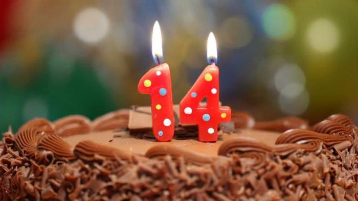 торт на 14 лет девочке