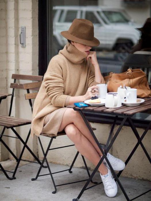 Что в париже никогда не носили