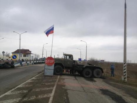 Автомобильная брянская граница с украиной зачем ехать на мотоцикле между 1 и 2 ряда