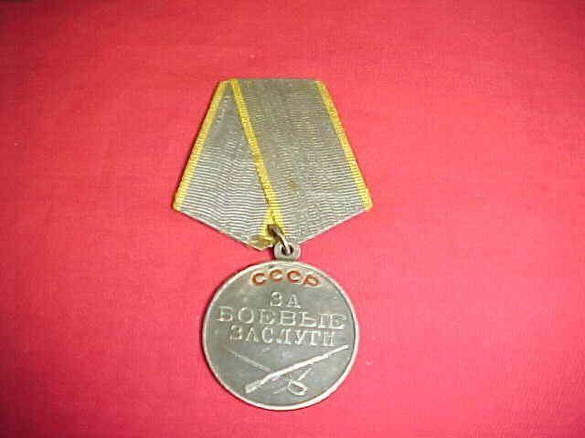 Медали за оргазм фото 260-226