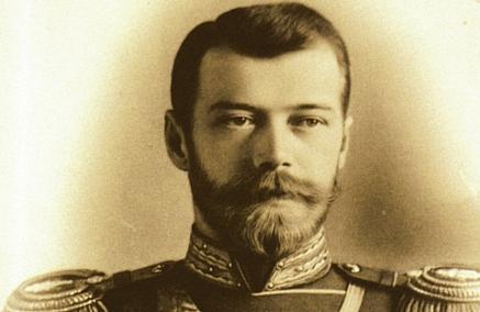 последний русский царь из династии романовых