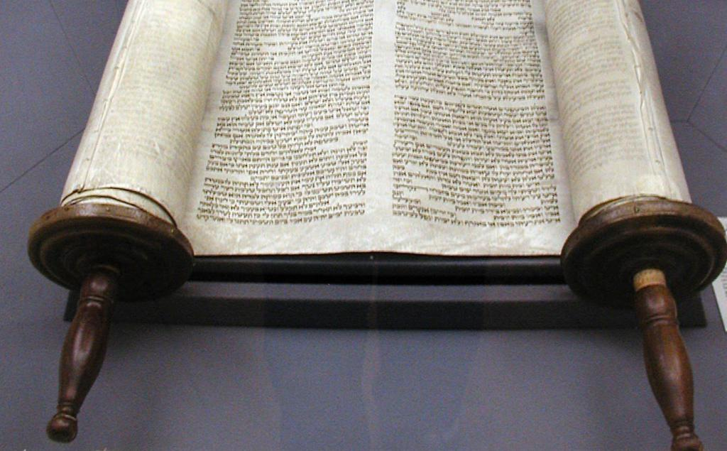 holy book of judaism