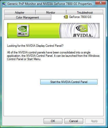 Панель управления NVidia.