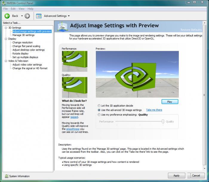 NVidia - панель управления