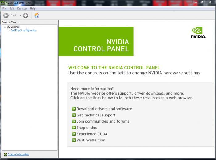 Панель NVidia