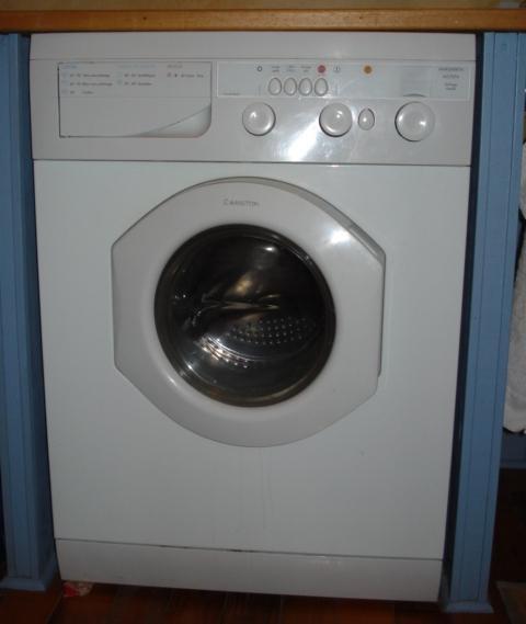 причины неисправности стиральной машины аристон