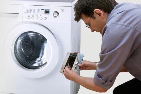 стиральная машина аристон возможные неисправности мигание лампочек
