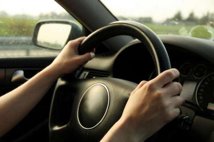 бьет руль при движении