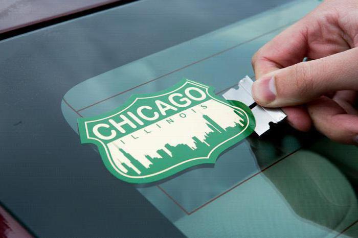 Как отклеить наклейку со стекла в домашних условиях
