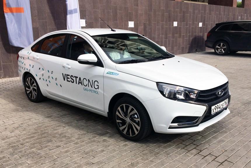 """Автомобиль """"Лада Веста CNG"""": отзывы владельцев, характеристики и особенности"""