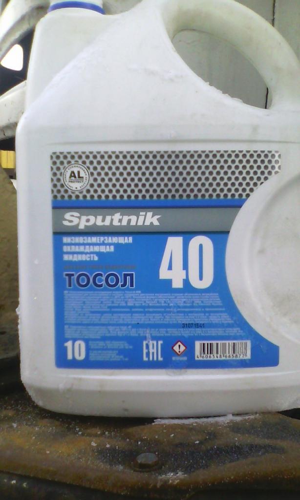 Тосол А-40: технические характеристики, производитель