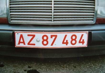 транзитные номера москва citroen