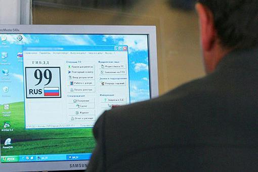Кодекс Республики Казахстан от 26 декабря 2011 года  518