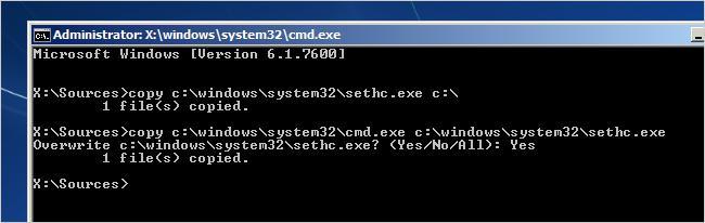 Windows 7 отключить пароль