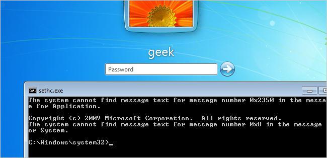 как посмотреть пароль Windows 7