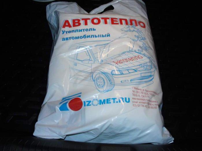 автотепло одеяло для двигателя