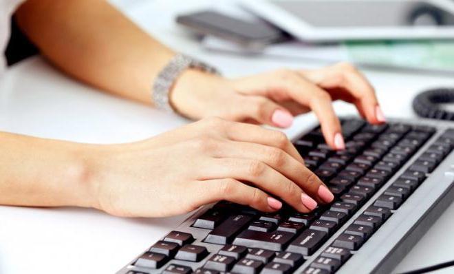 дефис и тире на клавиатуре