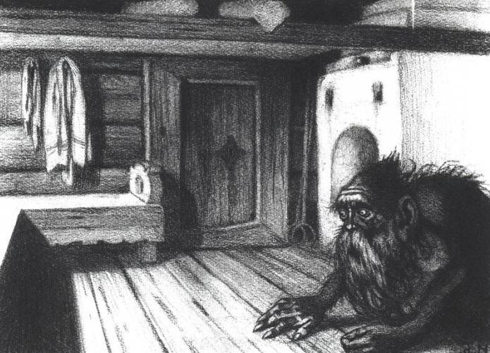 Мифические существа список с картинками русские
