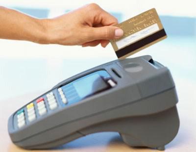 Номер карты Visa