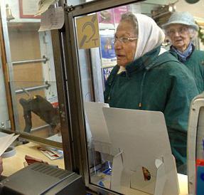 Образцы заполнения бланков по пенсионным вопросам.