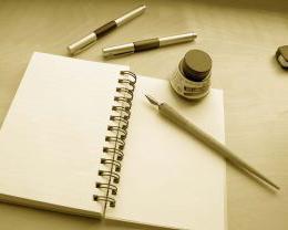 как писать план конспект
