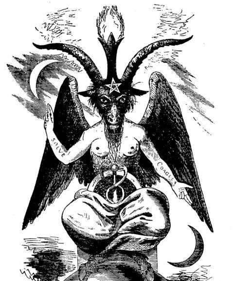пентаграммы демонов
