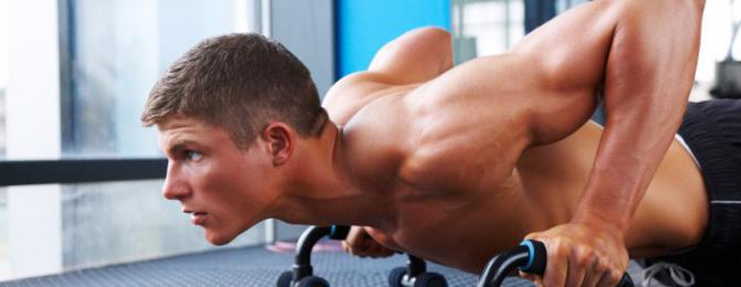 Отжимания от пола для грудных мышц программа