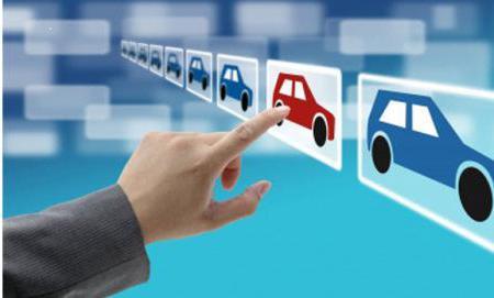 Какая страховка лучше для автомобиля электронная или простая