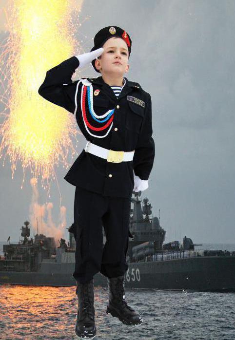военный костюм детский для мальчика