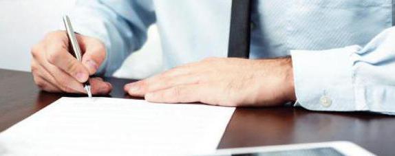 срок апелляционного рассмотрения по гражданским делам